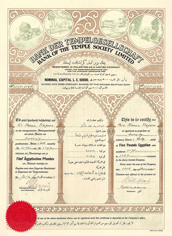 Bank der Tempelgesellschaft, Jaffa, Aktie von 1935. Die 1925 gegründete Bank, die ihren Hauptsitz in Jaffa, Filialen in Haifa und Jerusalem hatte, entwickelte sich infolge der starken Wareneinfuhren aus Deutschland zu einem der führenden Kreditinstitute Palästinas