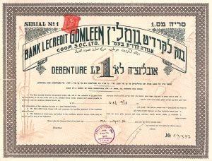 Bank LeCredit Gomleen, Tel-Aviv, Aktie von 1932. Darlehensgenossenschaft auf Gegenseitigkeit der jüdischen Kolonisten in Palästina