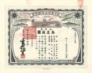 Berggottheit-Gruppe AG (KK YAMA NO KAMI KUMI), Aktie von 1919. Japanisches Fischfangunternehmen, gegründet 1918