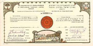 חברה להתאכרות בני ישיבות בארץ-ישראל בערבון מוגבל, ירושלם - Colonisation of Yeshiva-Students in Eretz-Israel, Jerusalem, Aktie von 1929