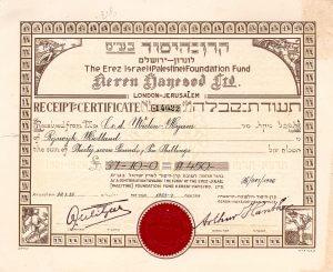Erez Israel (Palestine) Foundation Fund Keren Hayesod, Jerusalem, Zertifikat von 1929