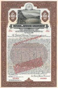Imperial Japanese Government, Gold Bond über 100 US-$ von 1924. Wiederaufbauanleihe von 150 Mio. USD, aufgenommen nach dem katastrophalen Kanto-Erdbeben in Japan am 1.9.1923, welches 142.800 Todesopfer forderte. Der Wiederaufbau zog sich bis zum Anfang der 1930er Jahre hin.