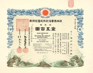 Japan Commercial Investment & Trust Co. (Nippon Shoji Shintaku KK), Gründeraktie über 500 Yen von 1917.