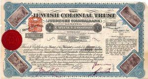 """אוצר התיישבות היהודים בע""""מ Juedische Colonialbank, Aktie von 1900. Gegründet 1899 von Theodor Herzl"""