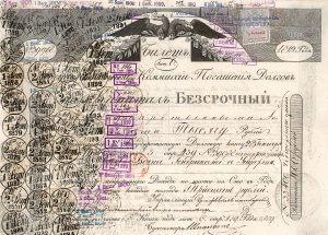 Kaiserreich Russland, Amsterdam, Ewige Rente über 1000 Rubel von 1819. Die Rente wurde im Hauptbuch der Russischen Staatsschulden eingetragen.