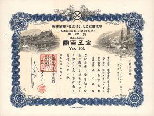 L. Leybold AG, Hamburg, Aktie über 500 Yen von 1930. Ludwig Leybold aus Augsburg lebte seit 1895 in Japan. Er befasste sich mit dem Import deutscher Maschinen in das fernöstliche Kaiserreich. 1904 gründete er die Firma L. Leybold. Nachdem Japan 1945 kapitulierte, mussten die Deutschen Japan verlassen. Ihr Eigentum in Japan wurde entzogen. So gerieten die Leybold-Aktien in den Besitz der amerikanischen Besatzungsmacht. Die Firma wurde in drei Nachfolgegesellschaften gespalten, neue Eigentümer wurden Japaner