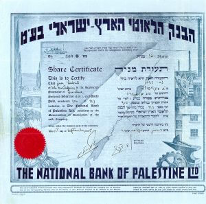 National Bank of Palestine Ltd. (Bank Leumi Erez-Israel), Aktie von 1935