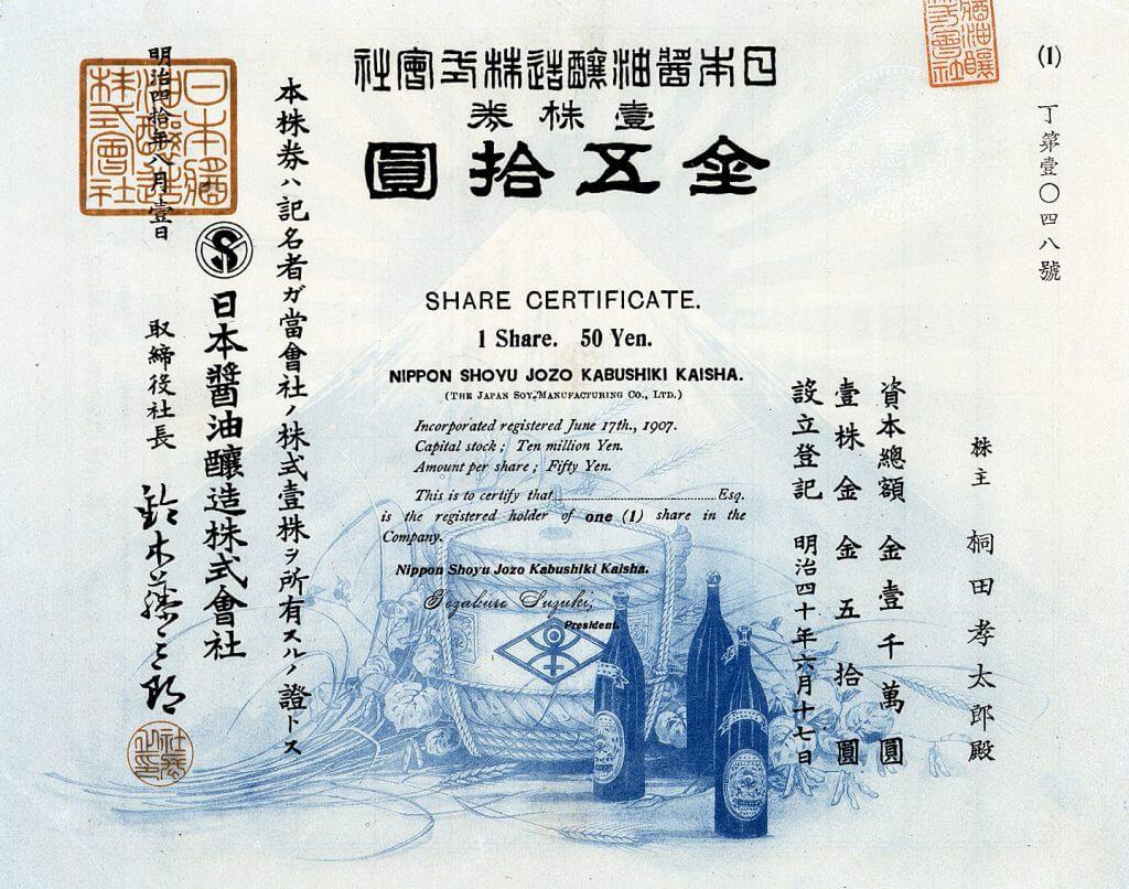 Nippon Shoyu Jozo Kabushiki Kaisha (Japan Soy Manufacturing Company), Gründeraktie über 50 Yen von 1907. Sehr dekorative Aktie des Sojasossenherstellers. Im Hintergrund abgebildet der göttliche Berg Fudschijama