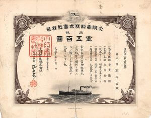 Ôsaka Shôsen KK (Ôsaka Handelsschiff AG), Aktie von 1920 (Taisho 9). Gegründet 1884 von 55 Schiffseignern mit insgesamt 93 Schiffen unter Führung von Hirose Saihei, eines Mitglieds der Sumitomo-Gruppe. Das Unternehmen betrieb Fracht- und Passagierverkehr zunächst im Raum der japanischen Inlandsee, weitete aber seine Aktivitäten bis zum Ersten Weltkrieg auf den asiatischen Kontinent (Korea, China, Taiwan), Nordamerika und Indien aus.