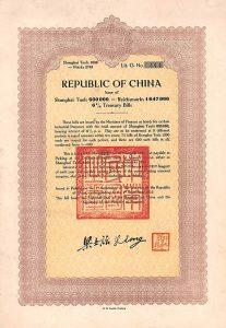 Republic of China, 6 % Treasury Bill über 1.000 Shanghai Taels. Zahlbar bei der Deutsch-Asiatischen Bank in Peking. Verwendung: verschiedene industrielle Zwecke