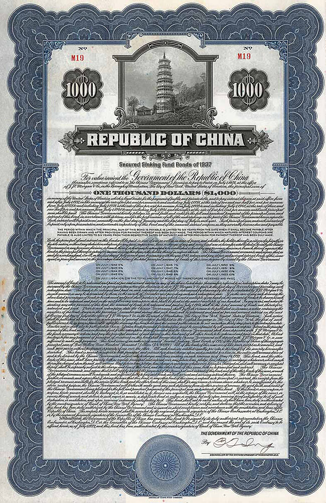 Republic of China, Pacific Development Loan, Bond über 1000 US-$ von 1937