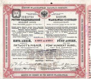 Rostow-Wladikawkas-Eisenbahn-Gesellschaft, St.-Petersburg, Aktie über 2.500 Rubel von 2878. Gründung 1872 unter der Firma Rostow-Wladikawkas-Eisenbahn, ab 1885 Wladikawkas-Eisenbahn.