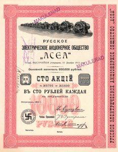 Russische Elektrotechnische AG ASEA, Petrograd, Gründeraktie über 10.000 Rubel von 1915. Mit Hakenkreuz als Firmenemblem. Dieses Firmenzeichen wurde kurz nach Hitlers Machtergreifung 1933 von ASEA zurückgenommen und nicht mehr verwendet.