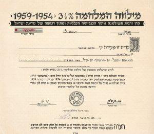 Staat Israel, 3,5 % Bond von 1950