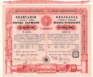 Stadt Warschau, Anleihe übe 1000 Rubel von 1896. Teil einer Anleihe in Höhe von 4,6 Millionen Rubel zur Finanzierung des Ausbaus der städtischen Kanalisation und Wasserleitungen. Original signiert von dem Präsidenten des Magistrats.