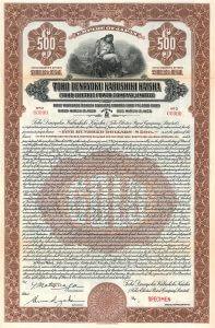 Toho Electric Power Co. (Toho Denryoku KK), Gold Bond über 500 US-$ von 1925 (Specimen). Gegründet 1922 von Momosuke Fukuzawa, der als Elektrizitätskönig in die Geschichte einging