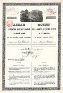 Société du Chemin de Fer de Zarsko-Selo (Zarskoje Selo-Eisenbahngesellschaft), St. Petersburg, Aktie von 1853. Die erste Eisenbahnstrecke Russlands und die vierte auf dem europäischen Kontinent!