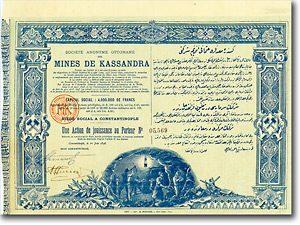 S.A. Ottomane des Mines de Kassandra, Konstantinopel, Aktie von 1898 + RAR!