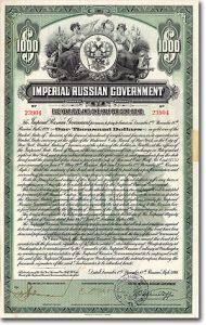 Imperial Russian Government, New York 1000$ Gold Bond 1916 NOT CANCELLED!
