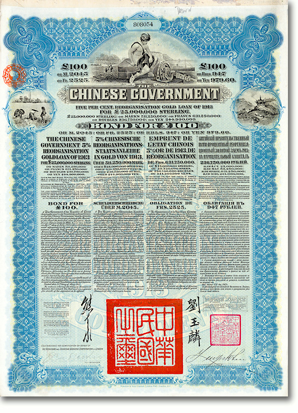 Chinese Government 5 % Reorganisation Gold Loan of 1913, Gold Bond über 100 £
