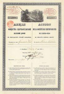 (Zarskoje Selo-Eisenbahngesellschaft) Aktie über 60 Rubel St. Petersburg, 31.12.1853 Schätzpreis: 50.000 Euro