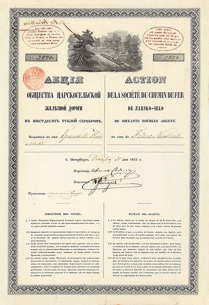 Zarskoje Selo-Eisenbahngesellschaft, Aktie über 60 Rubel St. Petersburg, 31.12.1853 Schätzpreis: 50.000 Euro