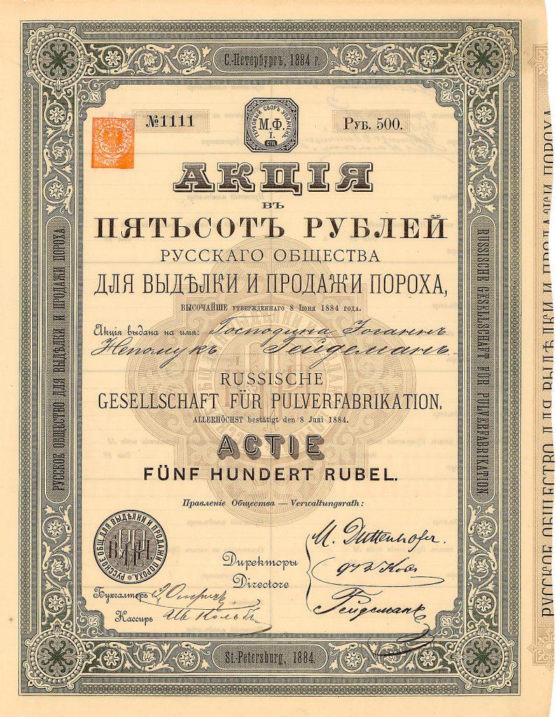 Russische Gesellschaft für Pulverfabrikation St. Petersburg, 1884